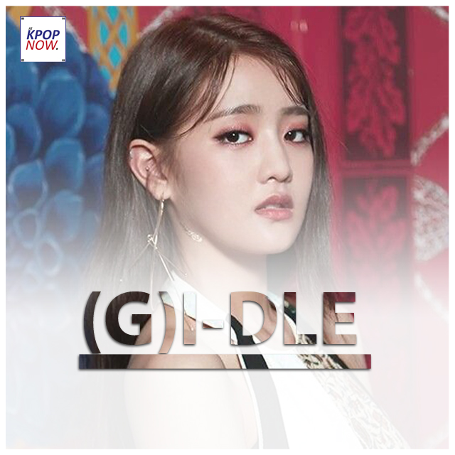 (G)I-DLE MINNIE Fade by AT KPOP NOW