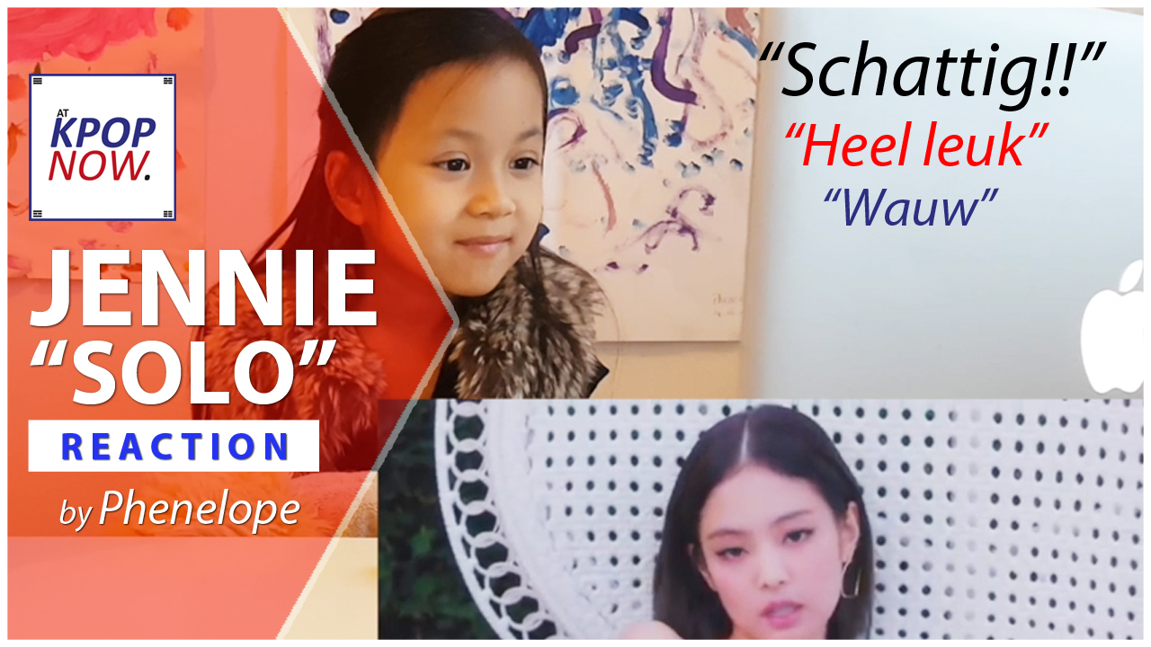 "Reaction Video JENNIE ""Solo"" by AT KPOP NOW"