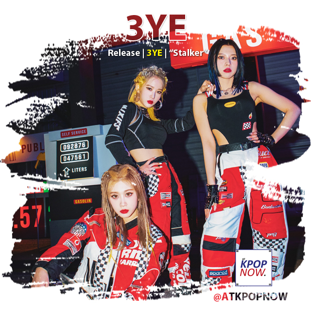 3YE brush design by AT KPOP NOW